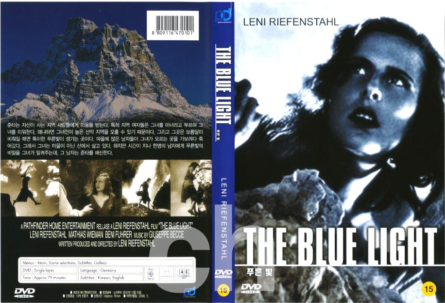 The Blue Light (1932) - Leni Riefenstahl, Mathias Wieman DVD