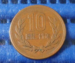 1952-Japan-Year-27-Hirohito-Showa-10-Yen-10-Coin-Reeded-Edges