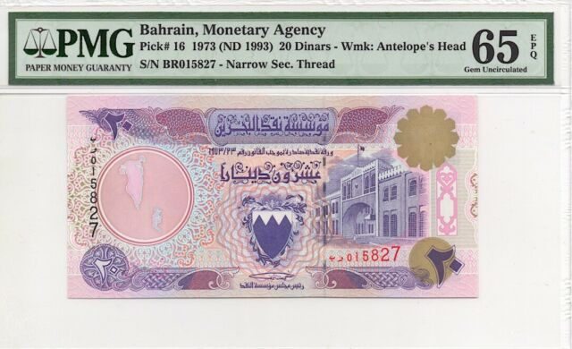 BAHRAIN 1973 (ND 1993) 20 DINARS P16 PMG GEM UNCIRCULATED 65 EPQ