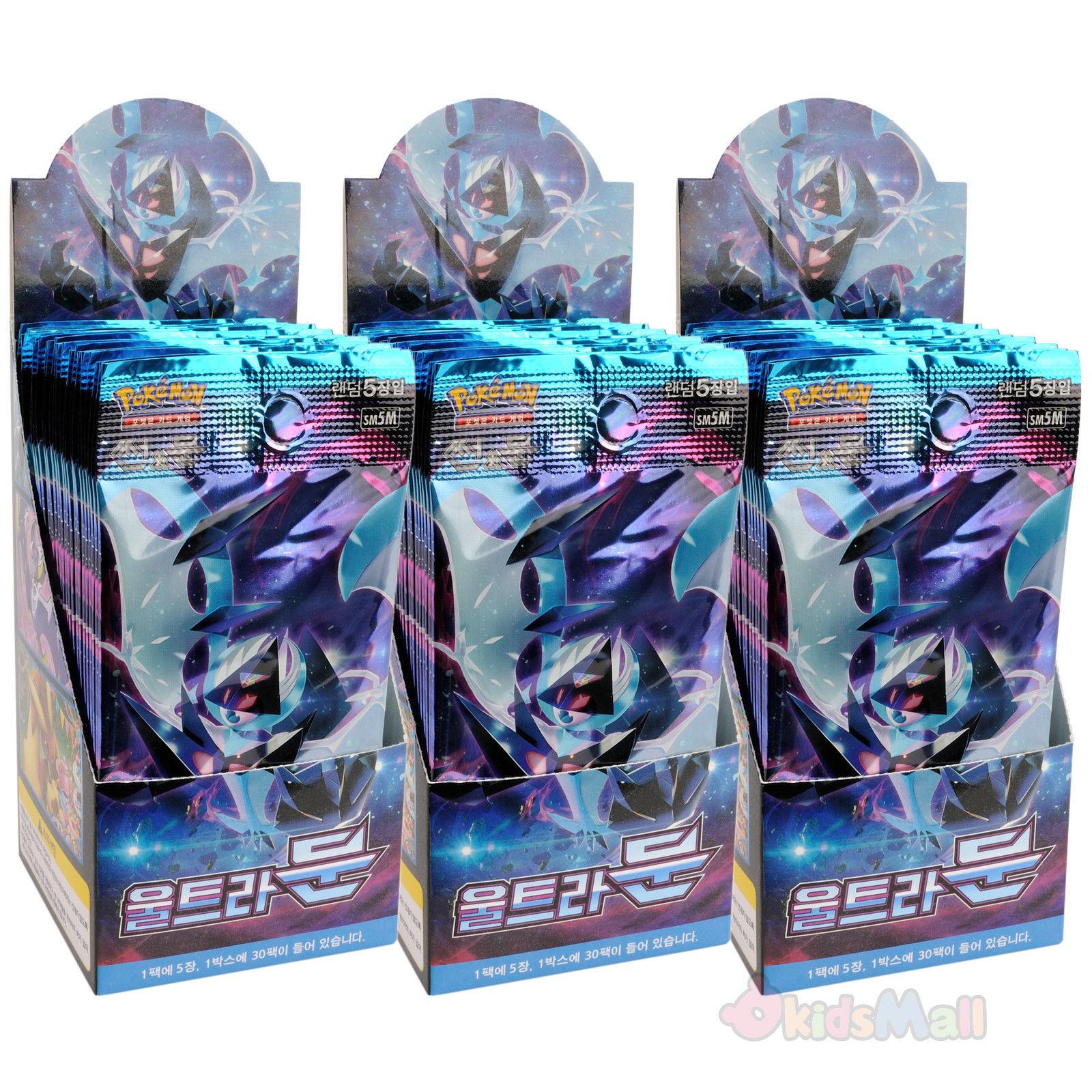 Pokey - kort TCG Sun & Moon Ultra Prism MOON SM5M Booster 3 Visa Koreansk ask
