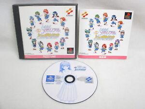 TOKIMEKI-MEMORIAL-Taisen-Tokkae-Dama-PS1-Playstation-Japan-Game-p1