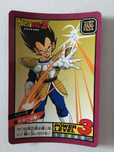 Dragon Ball Z Super Battle Power Level 75 1996