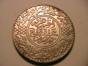 1331-Morocco-10-Dirhams-Choice-BU-French-Moroccan-Africa-Silver-Maroc-World-Coin