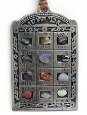 "Israel 12 Tribes Hoshen Stones,Hebrew Biblical Name Wall Decor Judaica 9cm/ 3.5"""