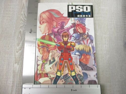PHANTASY STAR ONLINE Episode 1 2 Art Illustation Fan Book 2003 SB16*