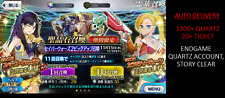 INSTANT SEND BUY 2 GET 3 FGO Fate Grand Order Quartz Account Endgame JP 1300+ SQ
