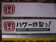 2 JDM HONDA MOTORSPORT di-cut sticker decals, car detailing.