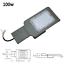 FARO-PALO-LED-STRADALE-LAMPIONE-PARETE-LUCE-INDUSTRIALE-ESTERNO-IP65-ARMATURA miniatura 4