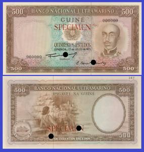 Portuguese Guinea 500 escudo 1971 specimen UNC Reproduction