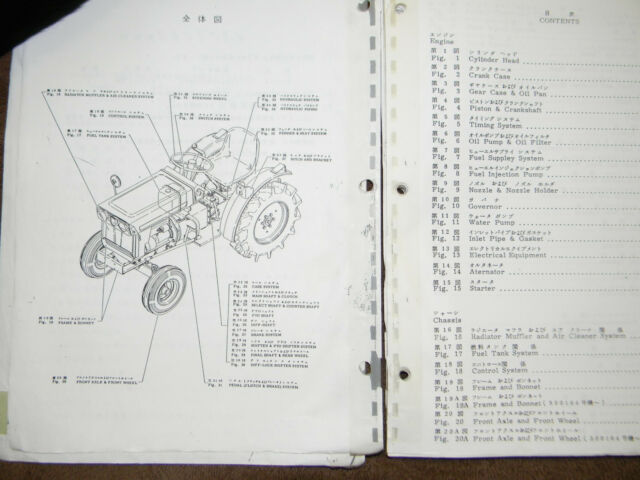 parts tractor m of details runs catalog mitsubishi index lot