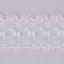 30mm-Knitting-In-Eyelet-Lace-Trimming thumbnail 12