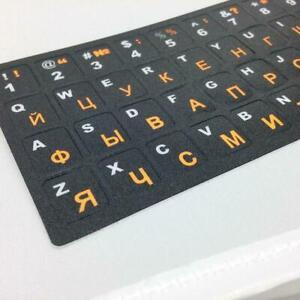 Computer-Film-Notebook-Aufkleber-Tastatur-russische-de-Buchstaben-PVC-Membr-Y5F2