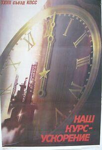 Vintage Soviet Poster, 1987 very rare, 100% original