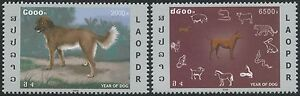 LAOS-N-1614-1615-034-Annee-du-Chien-034-2006-year-of-the-dog-Sc-1681-1682-MNH
