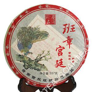 357g-2006-Yunnan-MengHai-BanZhang-GongTing-puer-Pu-039-er-Puerh-Ripe-Black-Cake-Tea