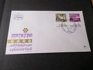 ISRAEL-1973-FDC-1-JOUR-LANDSCAPES-AQUEDUCT-NEAR-AKKO-BREKHAT-RAM-TOURISTIQUE