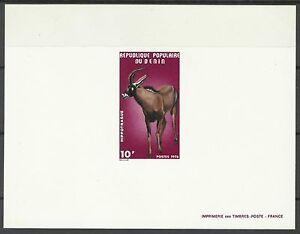 Benin-Hippotrague-Sable-Antelope-Rappenantilope-Epreuve-Deluxe-Die-Proof-1976