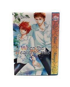 When-the-Heavens-Smile-by-Aki-Senoo-June-Yaoi-Manga-in-English-Drama-Romance