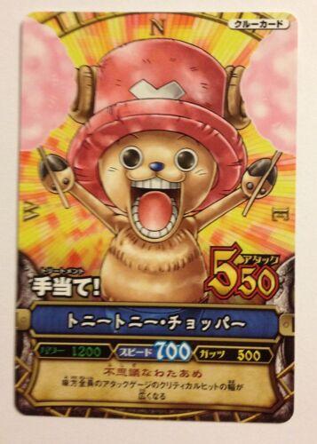 One Piece OnePy Berry Match PROMO PJ-C001