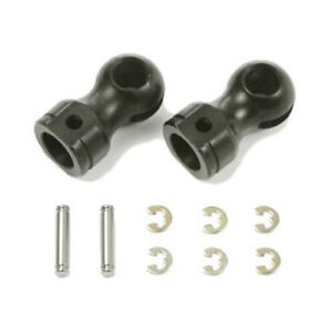 Tamiya-53812-NDF01-Steel-Joint-Ball-x2-RC-Hop-ups