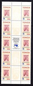 Tonga-1984-32s-Ausipex-Exhibition-Gutter-Strip-10-MNH