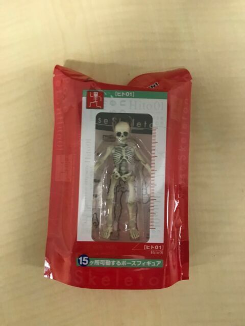 Rare 2014 Re-Ment Pose Skeleton human 01 Hito 15 Places Movable
