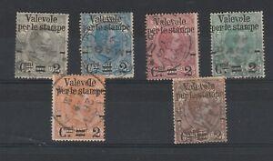 FRANCOBOLLI-1890-REGNO-VALEVOLI-PER-LE-STAMPE-B-9554