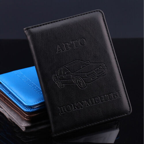 Russian Auto Driver PU Leather Car Driving Documents Card Holder Purse Wallet NH