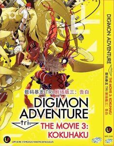 DVD-Digimon-Adventure-Tri-The-Movie-3-Kokuhaku-English-Subtitle-Japan-Anime