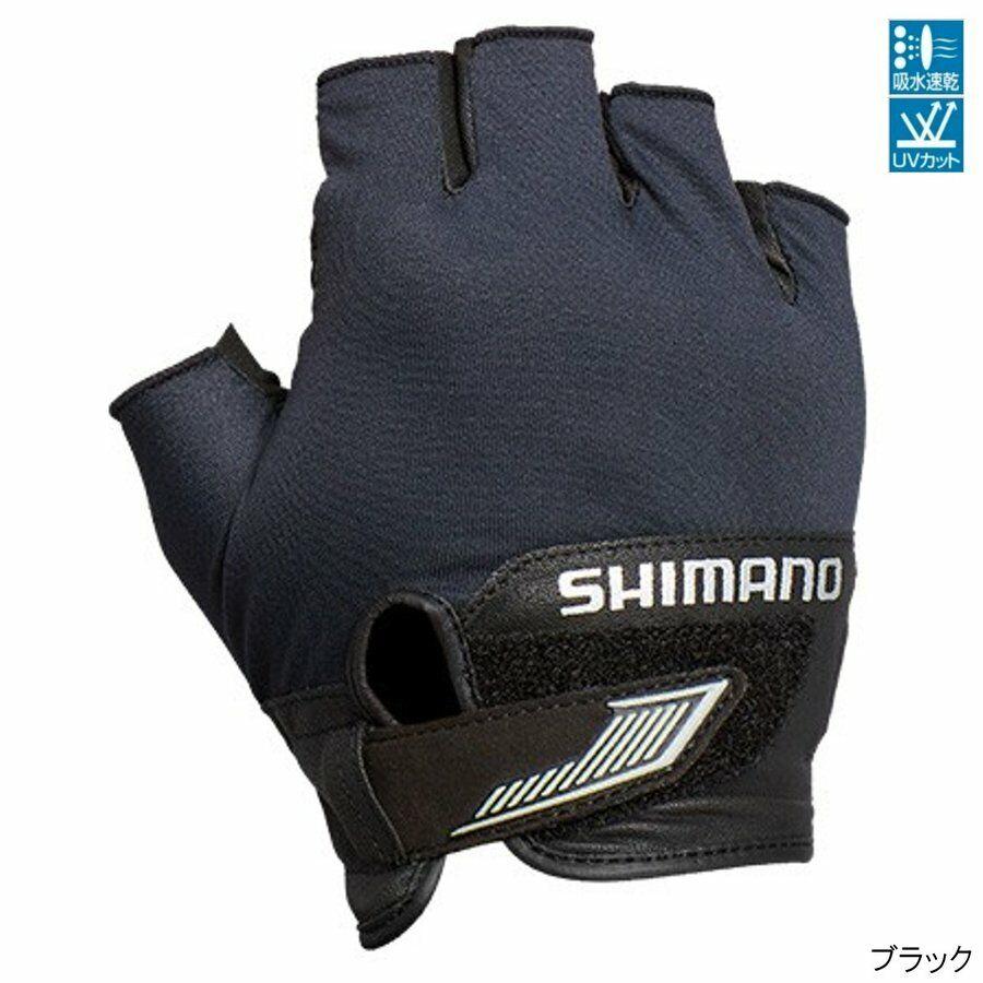 Guante De Pesca  Shimano 3D Advance 5 GL-022S Negro UV Corte Japón Nuevo  estar en gran demanda