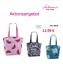 Damen-Strand-Bade-Sommer-Tasche-Strandtasche-Shopper-Saunatasche-XL-50316 Indexbild 1