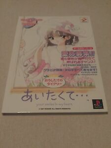 Your-Smiles-in-my-Heart-Sony-Playstation-1-JAPANESE-IMPORT-COMPLETE-PS1