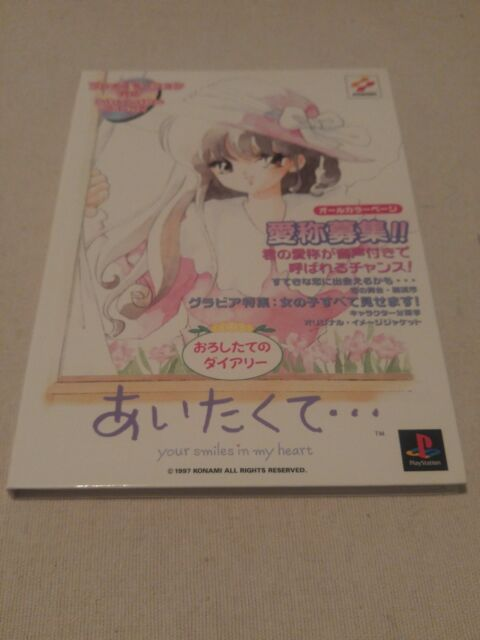 Your Smiles in my Heart (Sony Playstation 1) JAPANESE IMPORT COMPLETE PS1