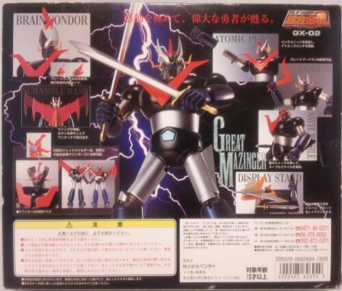Soul of Chogokin GX-02 GREAT MAZINGER Action Figure BANDAI TAMASHII NATIONS
