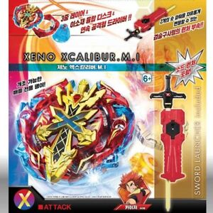 BeyBlade-Burst-B-48-Xeno-Xcalibur-M-I-w-Sword-Launcher-Takara-Tomy-Original