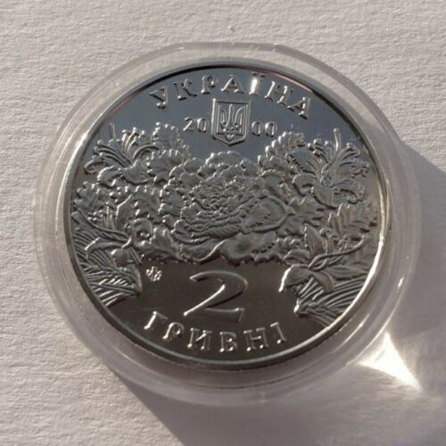 KATERYNA BILOKUR Ukraine 2000 Coin 2 UAH Folk Artist Painter UNC KM# 110