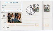 1994 REPUBBLICA IPZS 2 CARTOLINE POSTALI LIONS CLUB SPEDALE DEL CEPPO B/6534