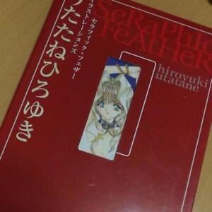 Seraphic-Feather-Utatane-Hiroyuki-MANGA-ART-BOOK-ANIME
