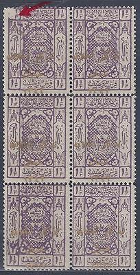 Saudi-arabien 1924 1 1/2 Pi Khilafa Ovptd Auswahl Block Of Sechs Schräg Im Rand Vertrieb Von QualitäTssicherung Briefmarken