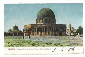 Palestine/Israel:  Jerusalem - Mosque of Omar
