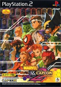 USED-PS2-MARVEL-VS-CAPCOM2-New-Age-of-Heroes-Japan-import