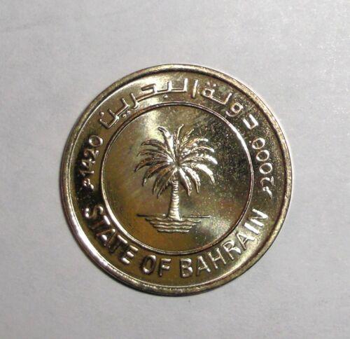 Bahrain 10 fils palm tree plant coin