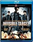 Invisible Target 0883476027029 With Nicholas Tse Blu-ray Region a