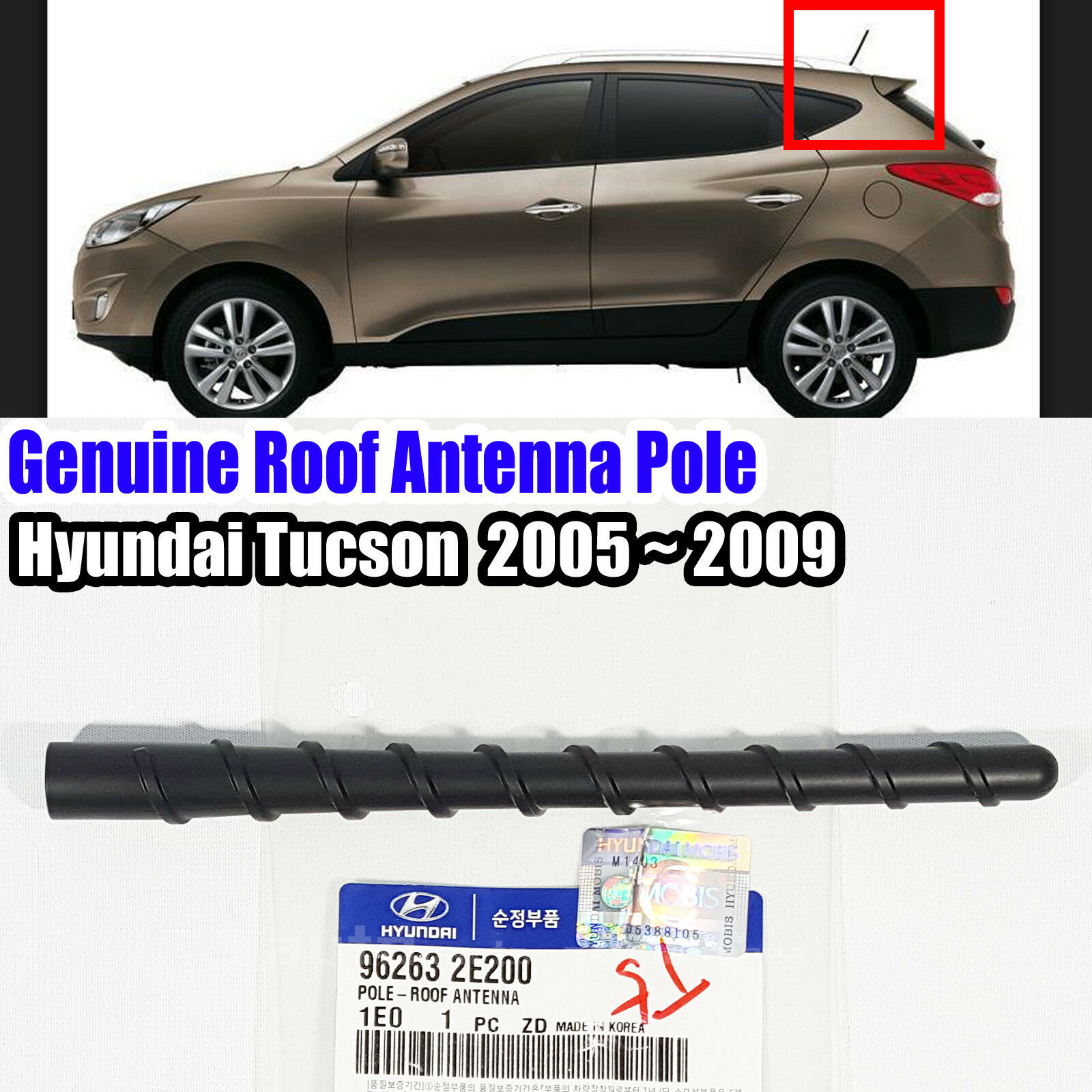 Toyota Sienna Service Manual: Radio antenna pole