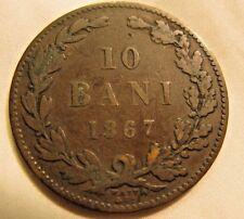 10 бани 1867 года цена кто ввел бумажные деньги в россии