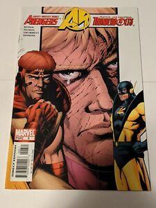 Avengers Thunderbolts #6 September 2004 Marvel Comics