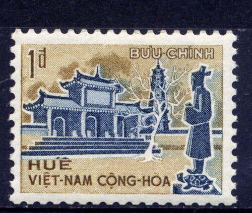 VIETNAM, SOUTH Sc#250A 1966 Royal Tomb, Hue MNH