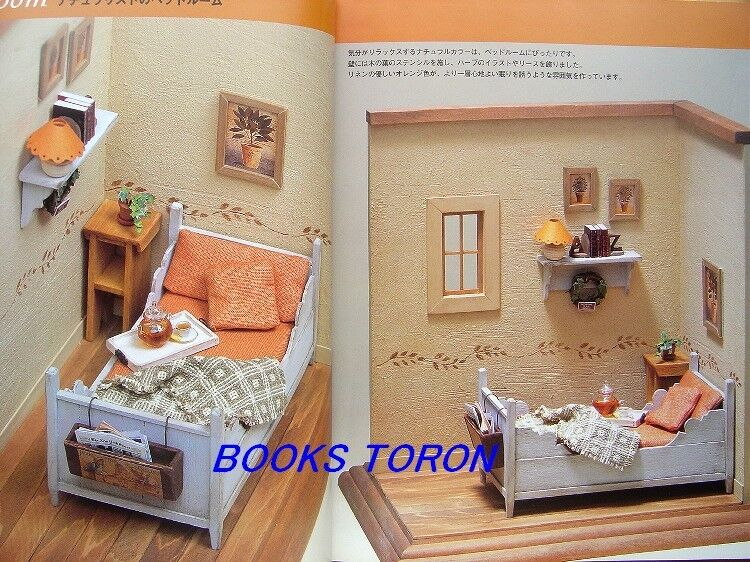 Very Rare  Doll House Miniature Goods - Floor Wall & Floor - /Japanese Craft Book db31f4