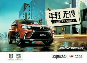 Lufeng Landwind X2 SUV car (made in China) _2019 Prospekt / Brochure