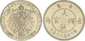 China Kiautschou 10 Cent Currency Coin 1909 Pf, Minimal Touches (50190)